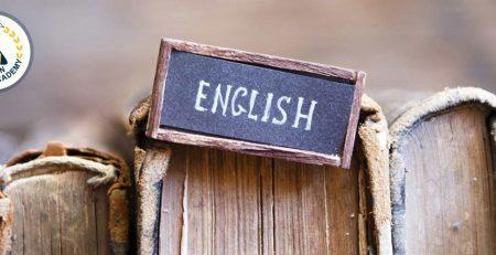 تاريخ اللغة الإنكليزية