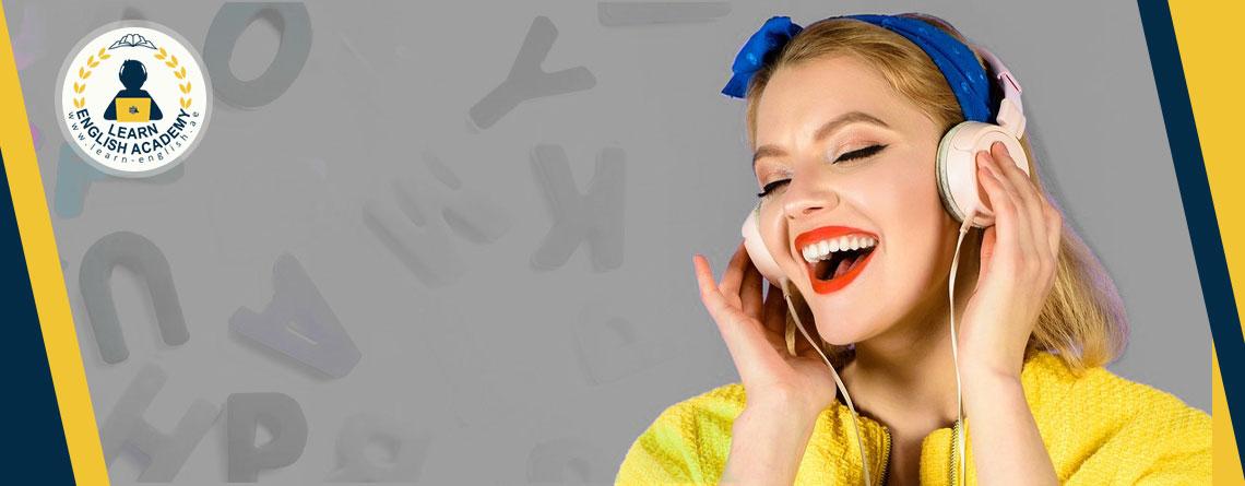 تعلم-الإنجليزية-مع-الأغاني-والموسيقى