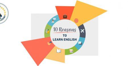 أسباب تعلم الانجليزية
