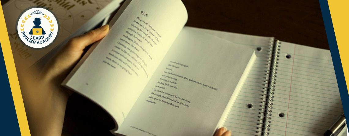 الانجليزية و الأدب