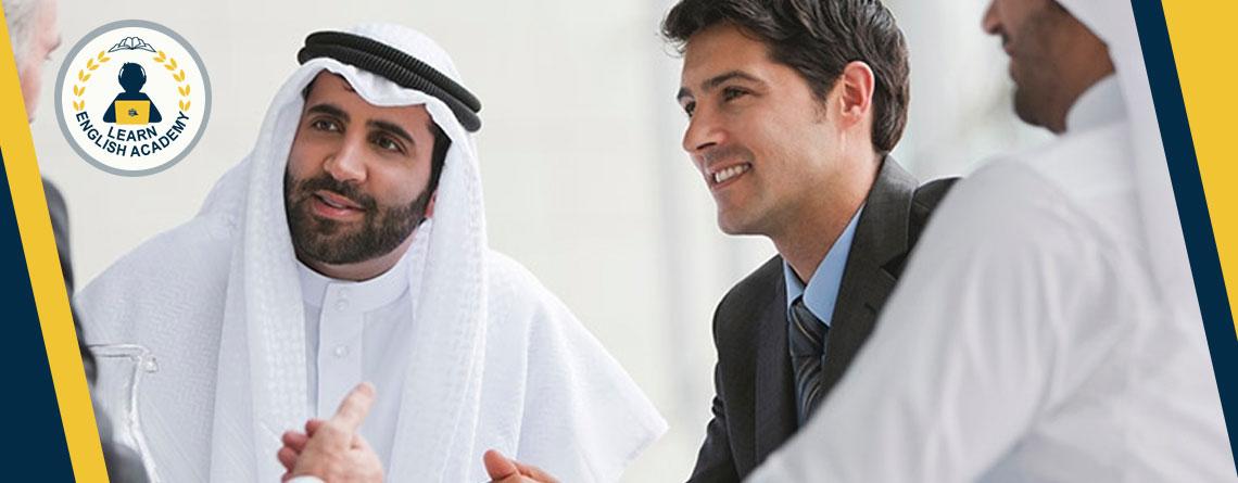 الانجليزية في الخليج العربي